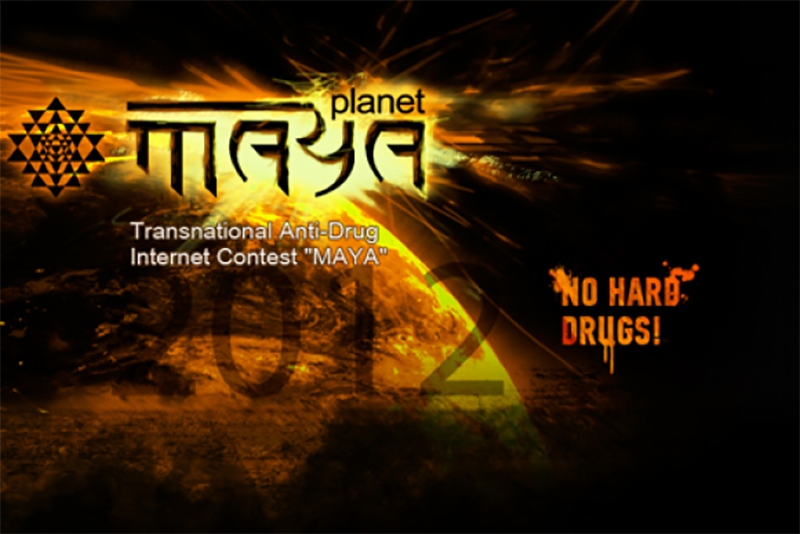 Transnational anti-drug contest Mayaplanet